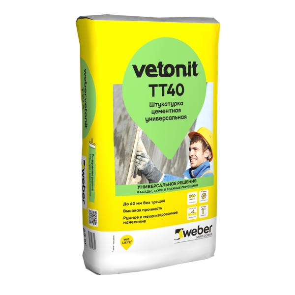 Штукатурка цементная фасадная Вебер Ветонит ТТ 40 25кг - купить в Вырице. ТД «Вимос»